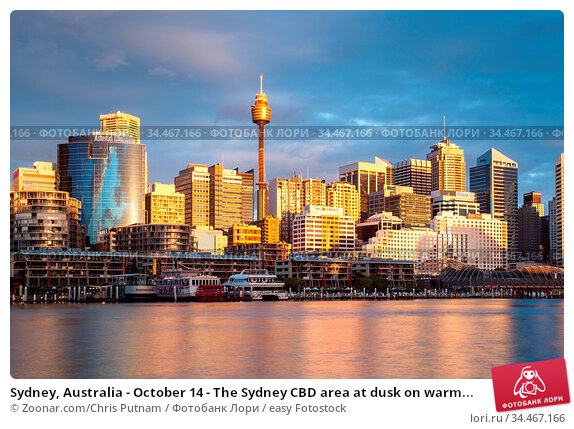Sydney, Australia - October 14 - The Sydney CBD area at dusk on warm... Стоковое фото, фотограф Zoonar.com/Chris Putnam / easy Fotostock / Фотобанк Лори