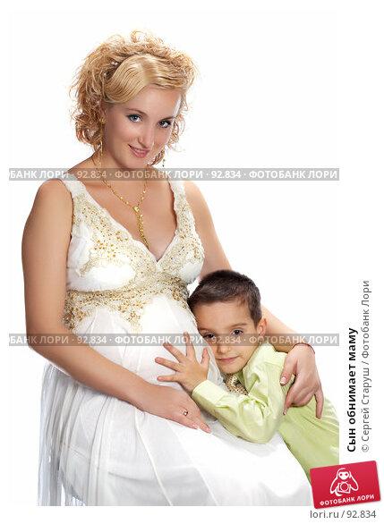 Сын обнимает маму, фото № 92834, снято 28 сентября 2007 г. (c) Сергей Старуш / Фотобанк Лори