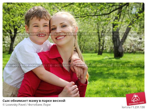 Сын и свои мать 8 фотография