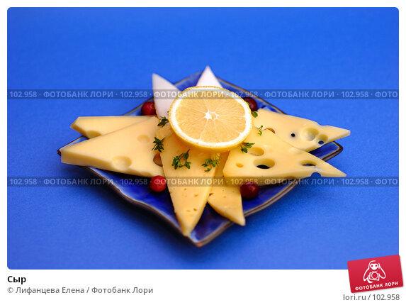 Сыр, фото № 102958, снято 22 июля 2017 г. (c) Лифанцева Елена / Фотобанк Лори