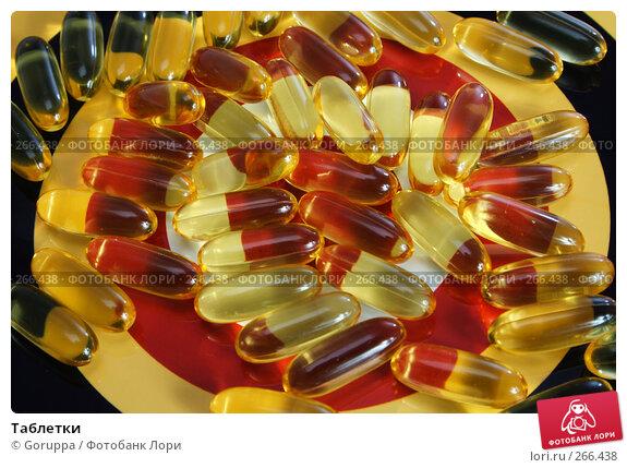 Таблетки, фото № 266438, снято 1 января 2004 г. (c) Goruppa / Фотобанк Лори