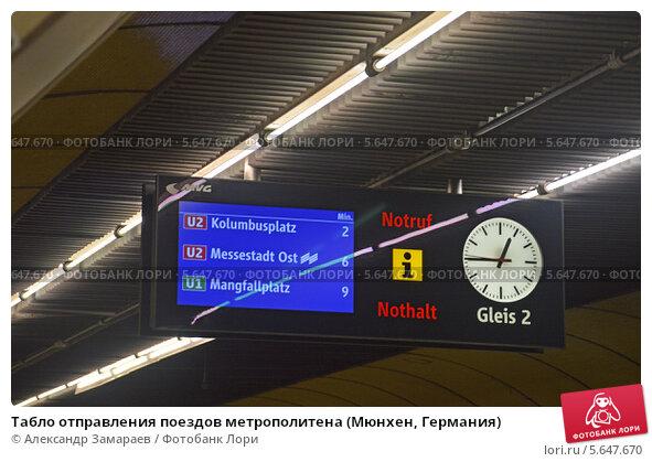 Аэропорт Пулково  онлайн табло вылетов на сегодня