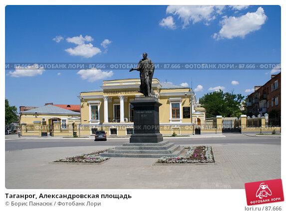 Таганрог, Александровская площадь, фото № 87666, снято 15 июня 2007 г. (c) Борис Панасюк / Фотобанк Лори