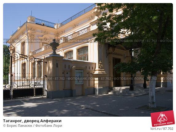 Таганрог, дворец Алфераки, фото № 87702, снято 15 июня 2007 г. (c) Борис Панасюк / Фотобанк Лори