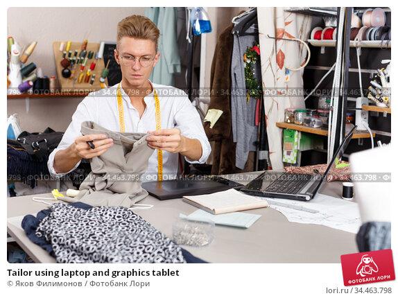 Tailor using laptop and graphics tablet. Стоковое фото, фотограф Яков Филимонов / Фотобанк Лори