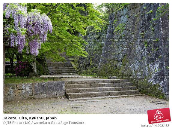 Купить «Taketa, Oita, Kyushu, Japan», фото № 14902158, снято 18 июня 2018 г. (c) age Fotostock / Фотобанк Лори
