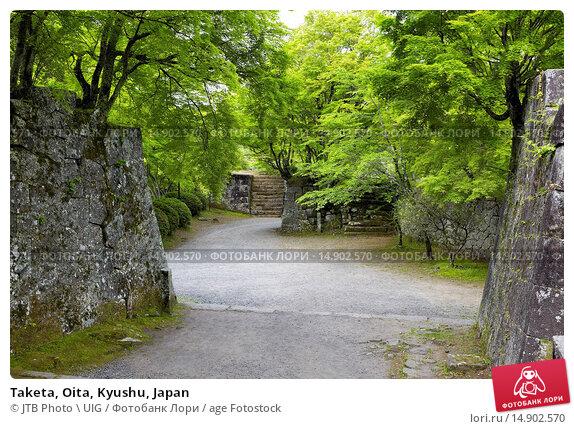 Купить «Taketa, Oita, Kyushu, Japan», фото № 14902570, снято 20 июня 2018 г. (c) age Fotostock / Фотобанк Лори