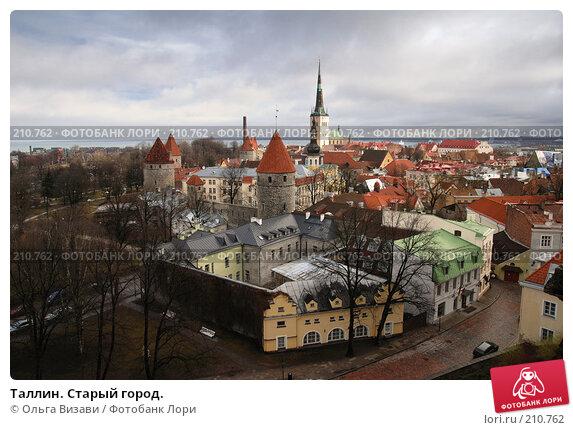 Таллин. Старый город., эксклюзивное фото № 210762, снято 25 февраля 2008 г. (c) Ольга Визави / Фотобанк Лори