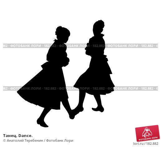 Танец. Dance., иллюстрация № 182882 (c) Анатолий Теребенин / Фотобанк Лори