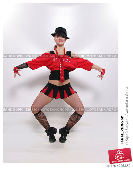 Купить «Танец хип-хоп», фото № 226830, снято 30 ноября 2005 г. (c) Юрий Викулин / Фотобанк Лори