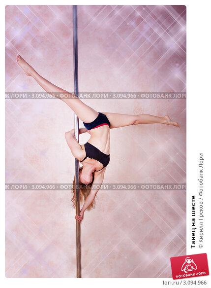 Фото блондинке танцует на шесте 14 фотография
