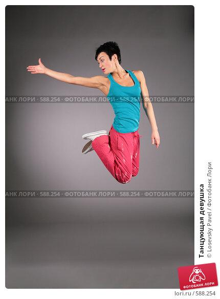 Купить «Танцующая девушка», фото № 588254, снято 24 февраля 2019 г. (c) Losevsky Pavel / Фотобанк Лори
