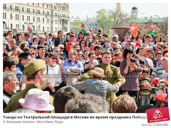 депо челябинск праздник день победы фото украшения такие