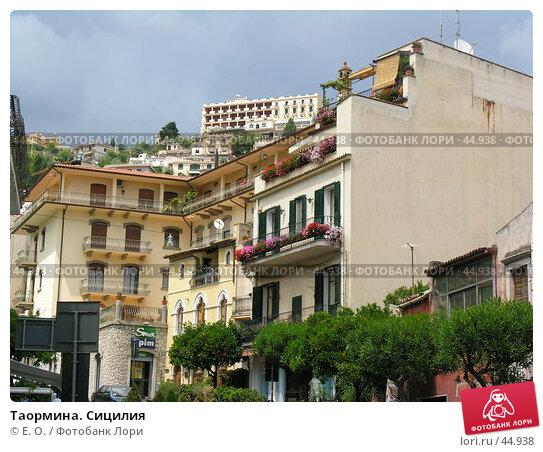 Таормина. Сицилия, фото № 44938, снято 11 июня 2005 г. (c) Екатерина Овсянникова / Фотобанк Лори