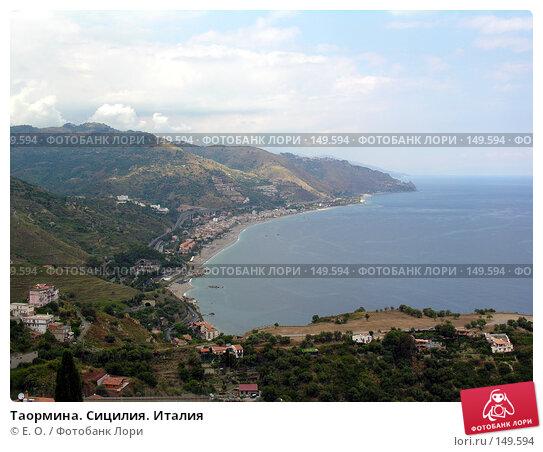 Таормина. Сицилия. Италия, фото № 149594, снято 11 июня 2005 г. (c) Екатерина Овсянникова / Фотобанк Лори
