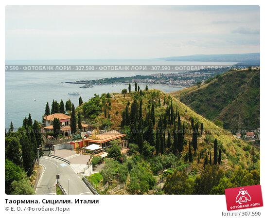 Таормина. Сицилия. Италия, фото № 307590, снято 11 июня 2005 г. (c) Екатерина Овсянникова / Фотобанк Лори
