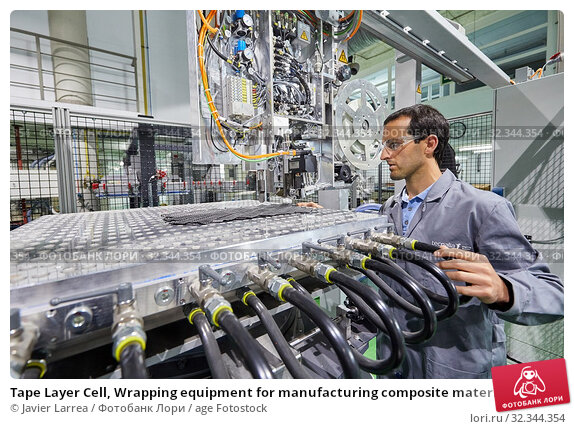 Купить «Tape Layer Cell, Wrapping equipment for manufacturing composite materials, aerospace industry, Industry Unit, Technology Centre, Tecnalia Research & Innovation...», фото № 32344354, снято 15 мая 2019 г. (c) age Fotostock / Фотобанк Лори
