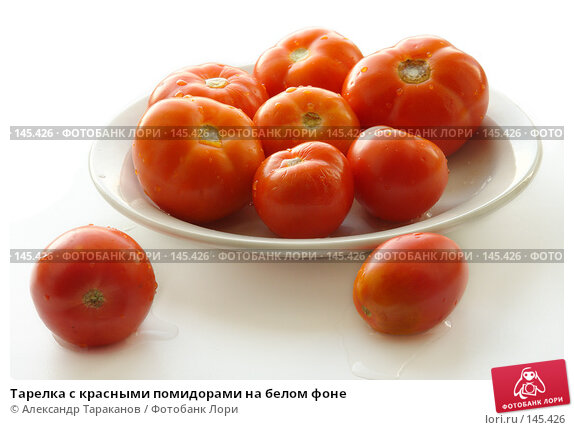 Тарелка с красными помидорами на белом фоне, эксклюзивное фото № 145426, снято 24 мая 2017 г. (c) Александр Тараканов / Фотобанк Лори