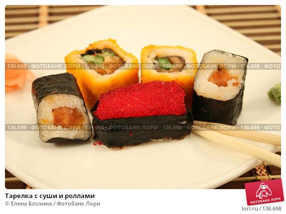 Тарелка с суши и роллами, фото № 136698, снято 28 ноября 2007 г. (c) Елена Блохина / Фотобанк Лори