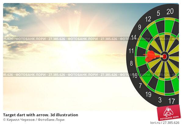 Купить «Target dart with arrow. 3d illustration», иллюстрация № 27385626 (c) Кирилл Черезов / Фотобанк Лори