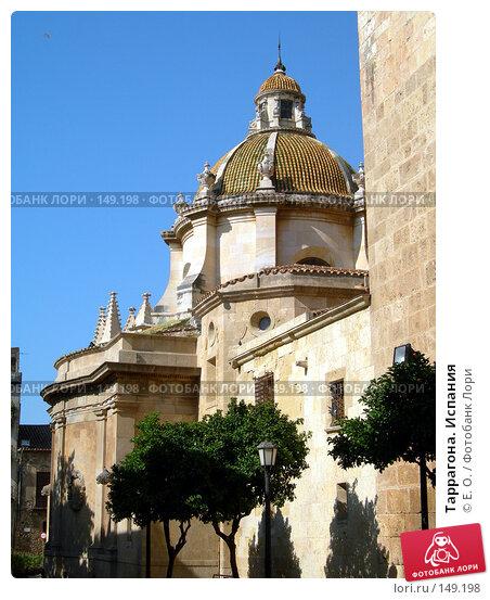 Таррагона. Испания, фото № 149198, снято 23 августа 2006 г. (c) Екатерина Овсянникова / Фотобанк Лори