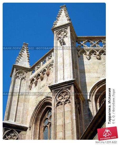 Купить «Таррагона. Испания», фото № 231622, снято 23 августа 2006 г. (c) Екатерина Овсянникова / Фотобанк Лори