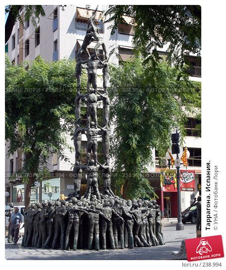 Купить «Таррагона. Испания.», фото № 238994, снято 21 мая 2018 г. (c) УНА / Фотобанк Лори