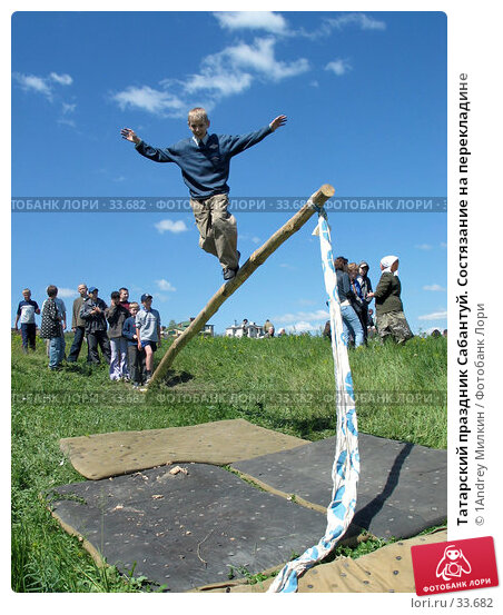 Татарский праздник Сабантуй. Состязание на перекладине, фото № 33682, снято 5 июня 2004 г. (c) 1Andrey Милкин / Фотобанк Лори