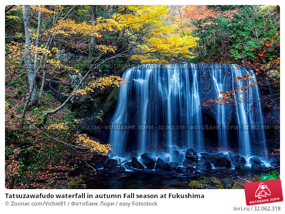 Tatsuzawafudo waterfall in autumn Fall season at Fukushima. Стоковое фото, фотограф Zoonar.com/Vichie81 / easy Fotostock / Фотобанк Лори