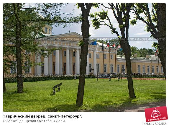 Таврический дворец. Санкт-Петербург., эксклюзивное фото № 329466, снято 16 июня 2008 г. (c) Александр Щепин / Фотобанк Лори