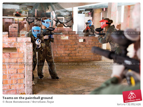 Teams on the paintball ground. Стоковое фото, фотограф Яков Филимонов / Фотобанк Лори