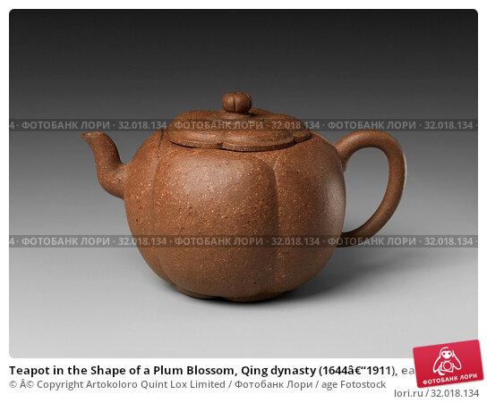 Купить «Teapot in the Shape of a Plum Blossom, Qing dynasty (1644–1911), early 17th century, China, Stoneware (Yixing ware), H. 3 3/4 in. (9.5 cm), Ceramics...», фото № 32018134, снято 9 мая 2017 г. (c) age Fotostock / Фотобанк Лори