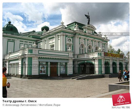 Купить «Театр драмы г. Омск», фото № 46186, снято 12 мая 2007 г. (c) Александр Литовченко / Фотобанк Лори