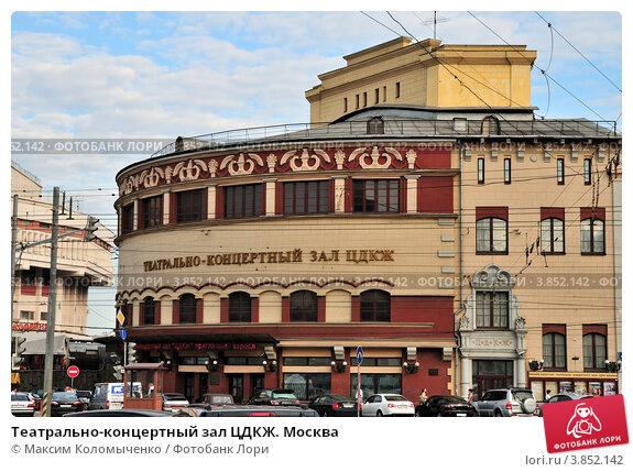 Купить «Театрально-концертный зал ЦДКЖ. Москва», фото № 3852142, снято 7 июля 2012 г. (c) Максим Коломыченко / Фотобанк Лори