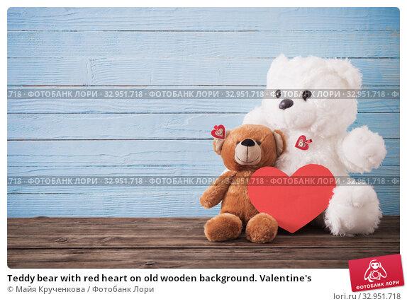 Купить «Teddy bear with red heart on old wooden background. Valentine's», фото № 32951718, снято 14 декабря 2019 г. (c) Майя Крученкова / Фотобанк Лори