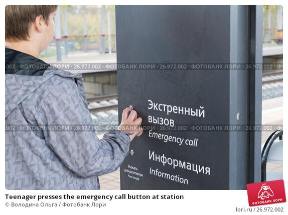 Купить «Teenager presses the emergency call button at station», фото № 26972002, снято 1 октября 2016 г. (c) Володина Ольга / Фотобанк Лори