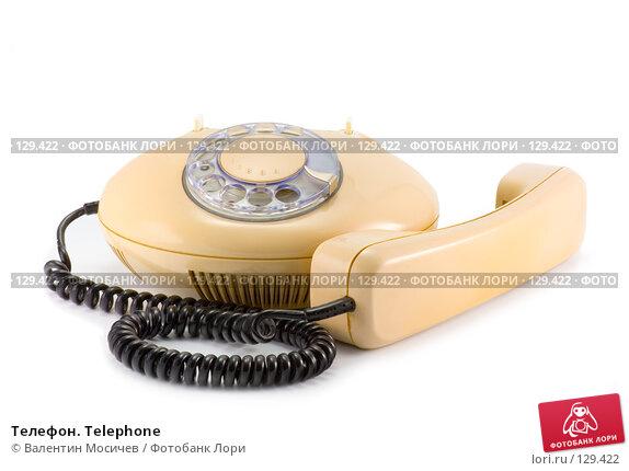Телефон. Telephone, фото № 129422, снято 17 марта 2007 г. (c) Валентин Мосичев / Фотобанк Лори