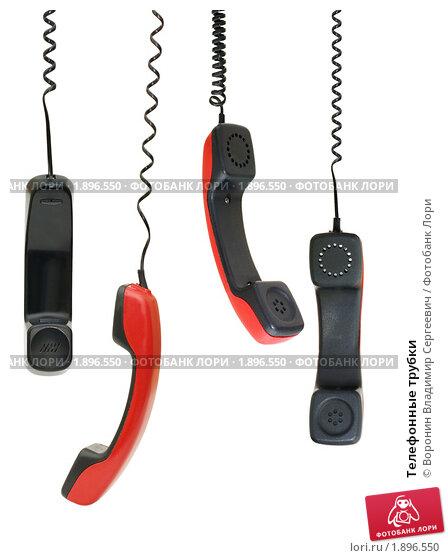 Купить «Телефонные трубки», фото № 1896550, снято 5 июня 2010 г. (c) Воронин Владимир Сергеевич / Фотобанк Лори