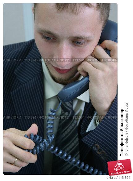 Телефонный разговор, фото № 113594, снято 29 июля 2007 г. (c) Julia Nelson / Фотобанк Лори