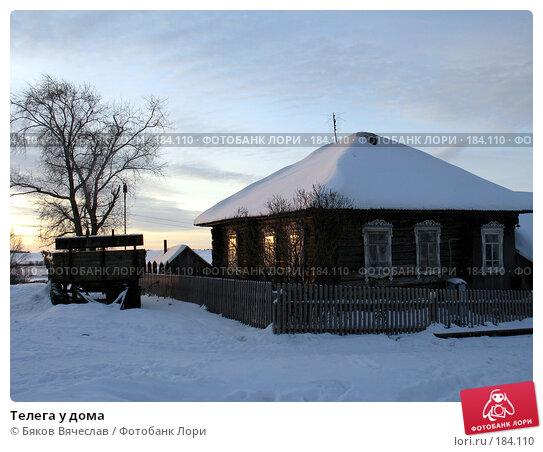 Телега у дома, фото № 184110, снято 3 января 2008 г. (c) Бяков Вячеслав / Фотобанк Лори