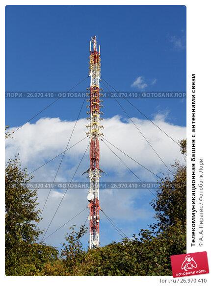 Телекоммуникационная башня с антеннами связи, фото № 26970410, снято 5 сентября 2017 г. (c) А. А. Пирагис / Фотобанк Лори