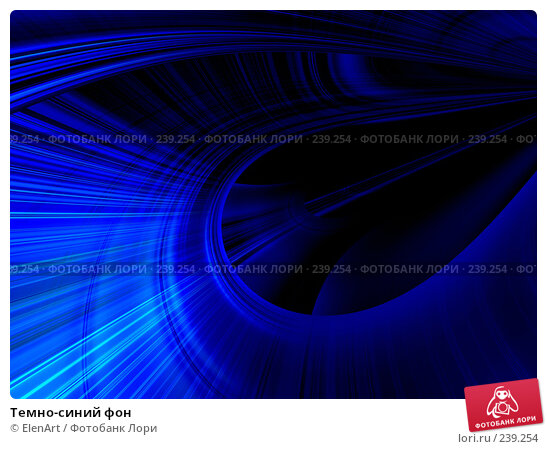 Темно-синий фон, иллюстрация № 239254 (c) ElenArt / Фотобанк Лори