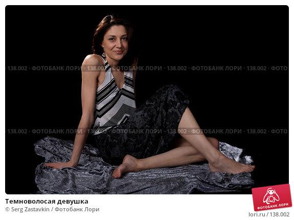 Темноволосая девушка, фото № 138002, снято 19 апреля 2007 г. (c) Serg Zastavkin / Фотобанк Лори