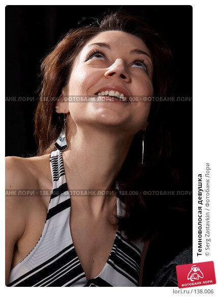 Темноволосая девушка, фото № 138006, снято 19 апреля 2007 г. (c) Serg Zastavkin / Фотобанк Лори