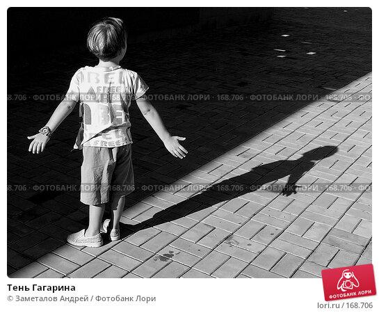 Тень Гагарина, фото № 168706, снято 11 августа 2005 г. (c) Заметалов Андрей / Фотобанк Лори