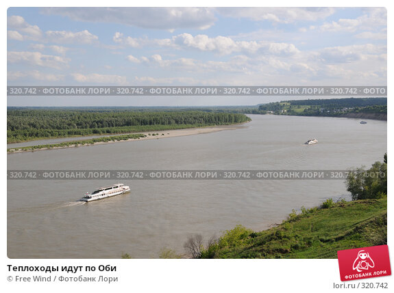 Теплоходы идут по Оби, эксклюзивное фото № 320742, снято 11 июня 2008 г. (c) Free Wind / Фотобанк Лори