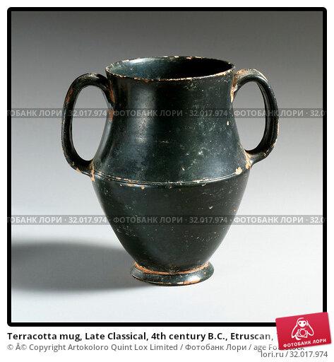 Купить «Terracotta mug, Late Classical, 4th century B.C., Etruscan, Terracotta, black-glaze, H. 4 13/16 in. (12.3 cm), width 4 5/8 in. (11.8 cm), Vases, Mug with two handles and no decoration.», фото № 32017974, снято 17 мая 2017 г. (c) age Fotostock / Фотобанк Лори
