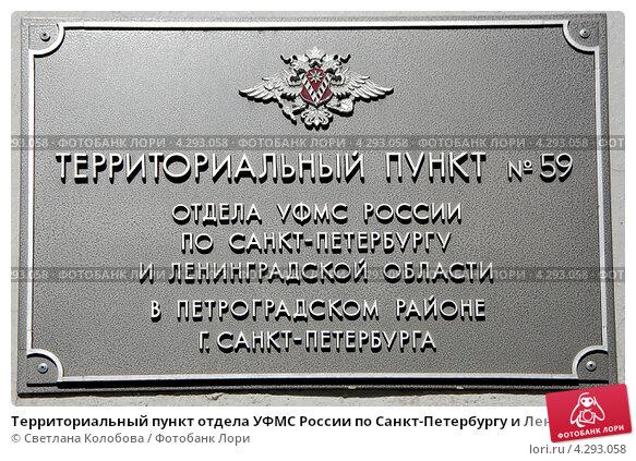 ufms-rossii-po-sankt-peterburgu-i-leningradskoy-oblasti-massazh-i-eblya-v-gorlo