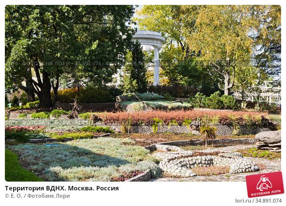 Территория ВДНХ. Москва. Россия. Редакционное фото, фотограф E. O. / Фотобанк Лори