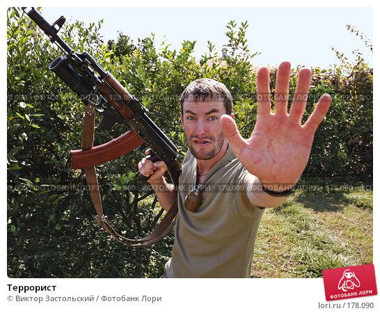 Террорист, фото № 178090, снято 23 сентября 2007 г. (c) Виктор Застольский / Фотобанк Лори